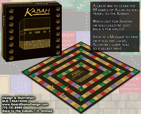 Race to the Kabah - Learn the 99 Names of Allah!©Thasneem H. Ahmed.